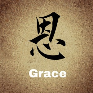 grace-mindful happiness