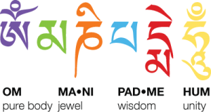 Mantra_Buddhist